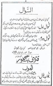 hamziya9